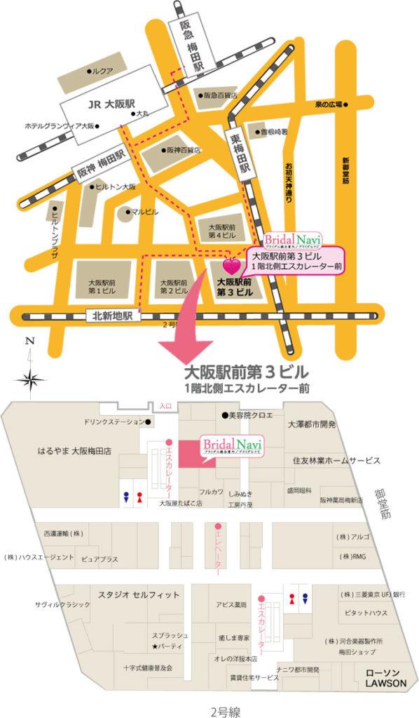 ブライダルナビ大阪店アクセスマップ